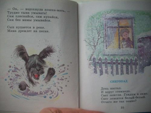 """Страничка """"Лежебоки""""3"""
