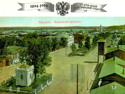 ДОМ А.А.ЛЕСНЕВСКОГО НА БЕРЕГУ ГОРОДСКОГО ПРУДА. ЛЕСНЕВСКИЙ ГЛАВА БАРНАУЛА С 1913г ПО 1916г. СЕЙЧАС УЛ. ПОЛЗУНОВА 56