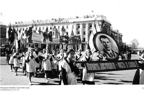 ПЛОЩАДЬ ОКТЯБРЯ 1 МАЯ 1961Г.
