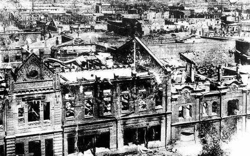 ПОЖАР 1917г.