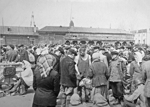 СТАРЫЙ БАЗАР. 40е-50е года.ХХ века.