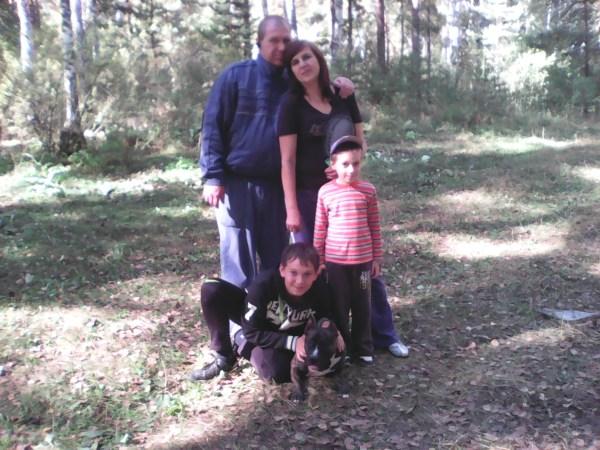 Мы - семья