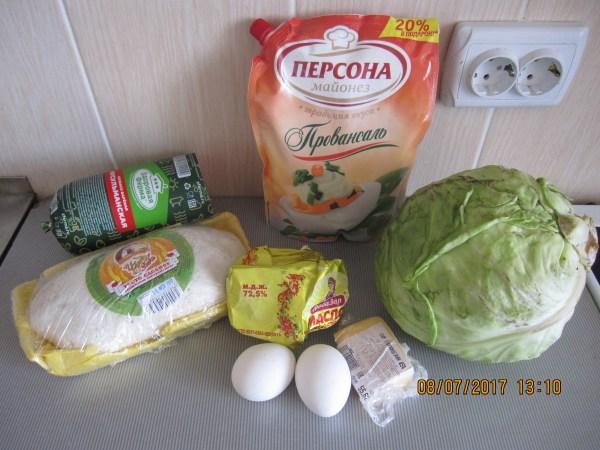Продукты на пирог с капустой
