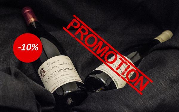 Promotion Vendanges 2017 Mâcon-Pierreclos Domaine Marc JAMBON et Fils