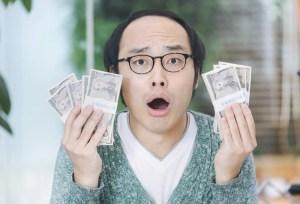 1年間で324万円!投資系高額ドメインの一般登録が開始