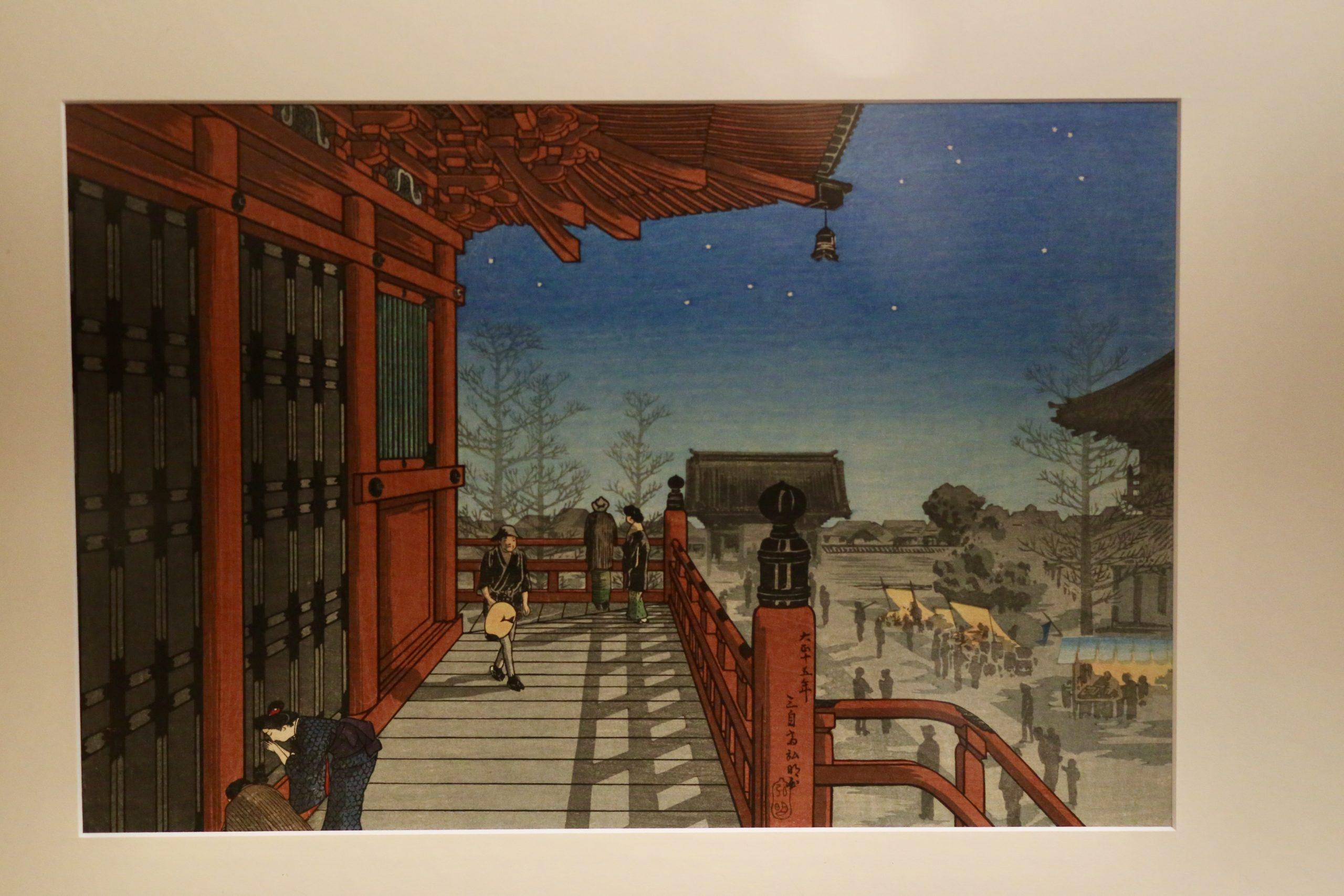 Japanese Prints