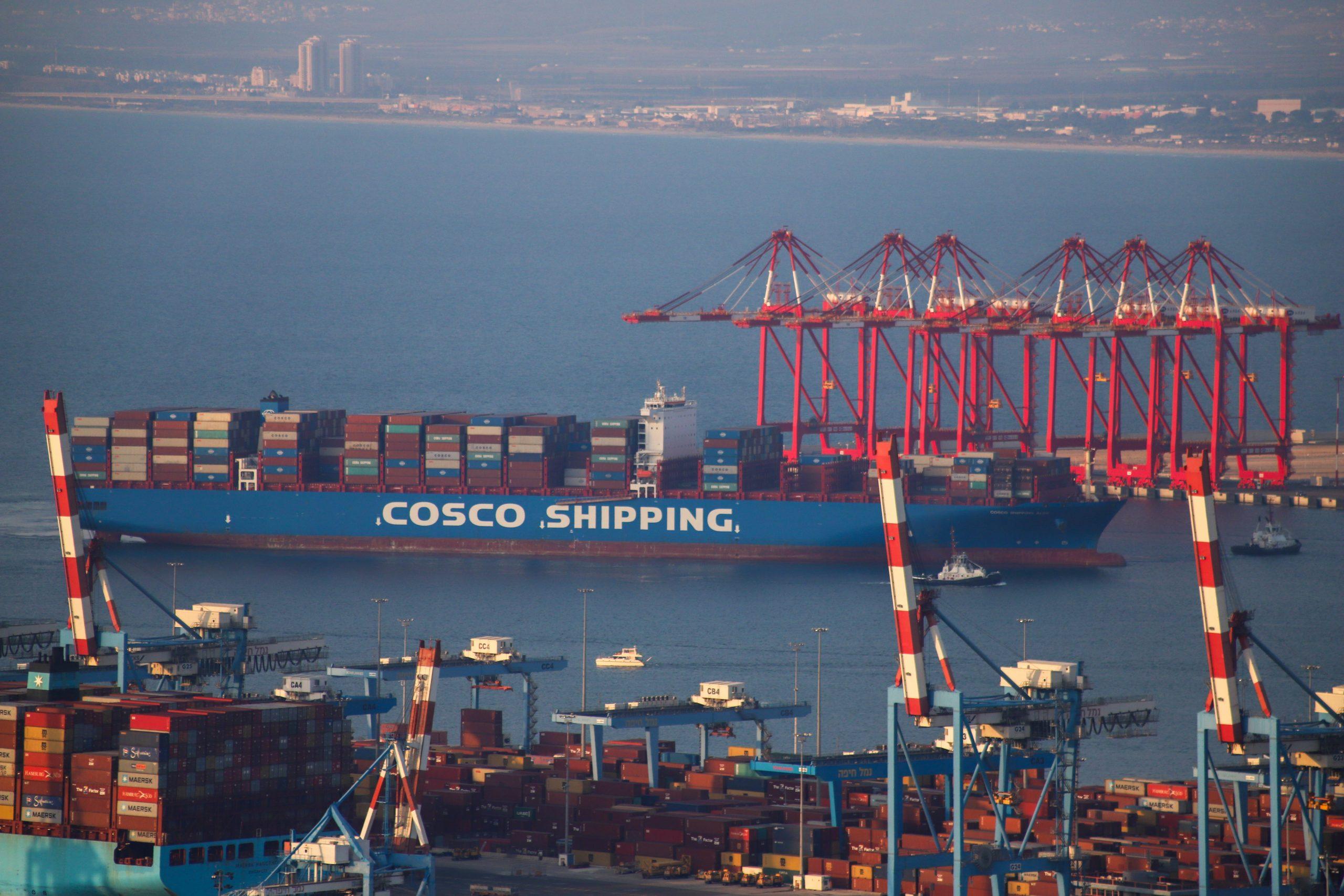 Maritime Shipper