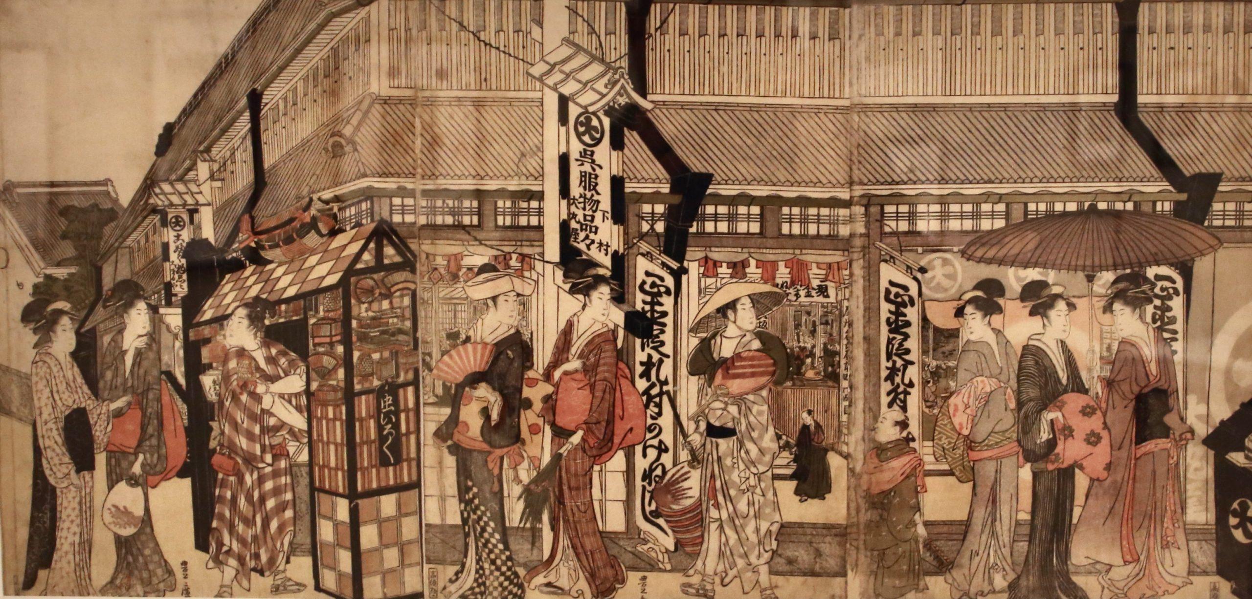 The Daimaruya Shop, Edo (1773-7828) Utagawa Toyohiro  Woodblock colour print Japanese Prints (Ukiyoe)