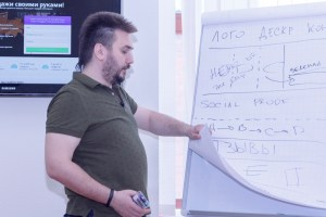 Интернет-маркетинг обучение