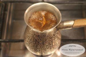 Шығыста кофе, Jesva-да барлық ережелер үшін пісіру