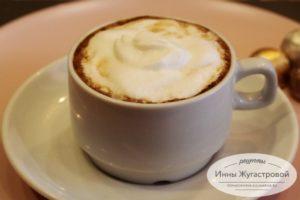 Капучино кофесі Үйде кофе қайнатпастан дайын