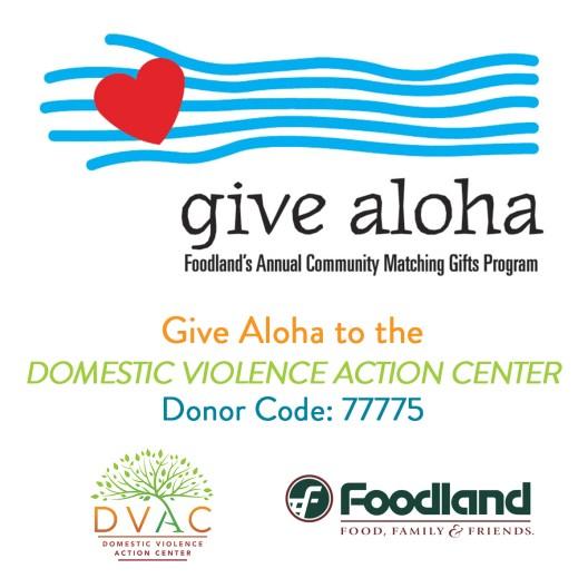 Give Aloha - Instagram 2017