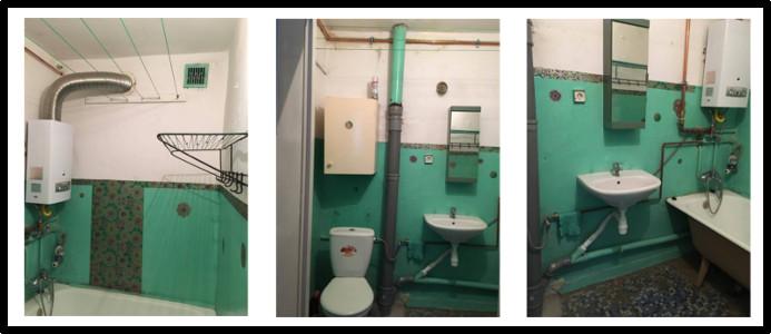 Mała Szara łazienka Domi Decor
