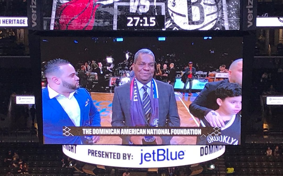 DUSA Attends Dominican Heritage Night at the Barclays Center