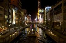 Dotonbori, Osaka.