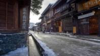 Village de Takayama.