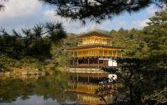 Kinkaku-ji (Le pavillon d'or), Kyoto.