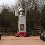 Мемориал советским воинам