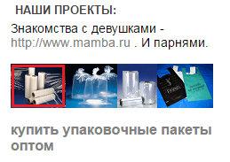pro-domodedovo-pakety