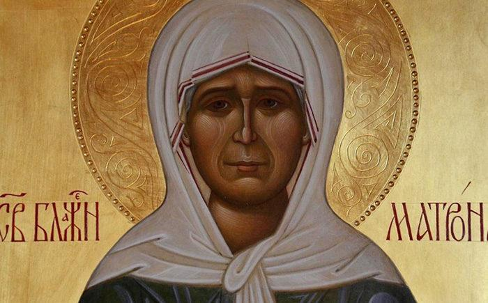 Gebet Matrona.