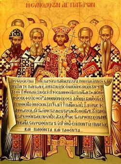 Erstes Konzil von Nicäa (325): Kaiser Konstantin entrollt den Text des Nicäno-Konstantinopolitanum. Foto: Wikipedia/gemeinfrei