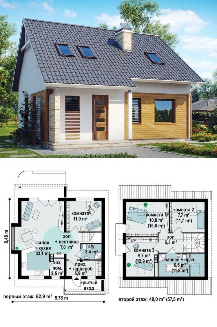 Cute One-Story Cottage House med et narent gulv