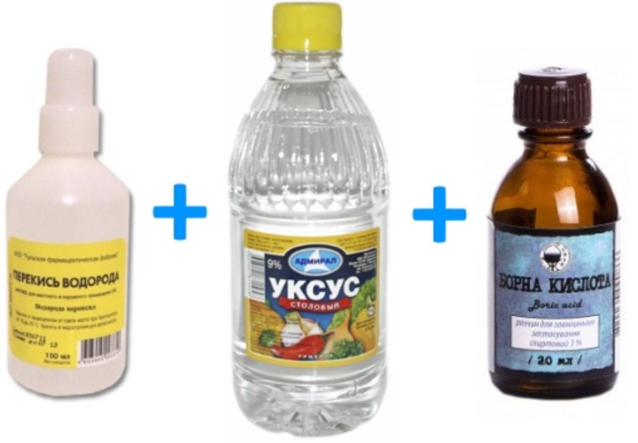 Сутегі пероксиді + сірке суы + бор қышқылы