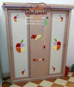 سرير-غرفة-أطفال-Apple-دولاب-3-درفة-متر-ونصف