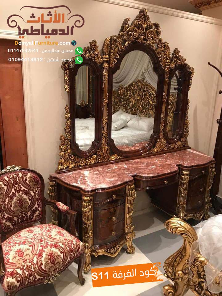 غرف قصرية ذهبية كلاسيكيه