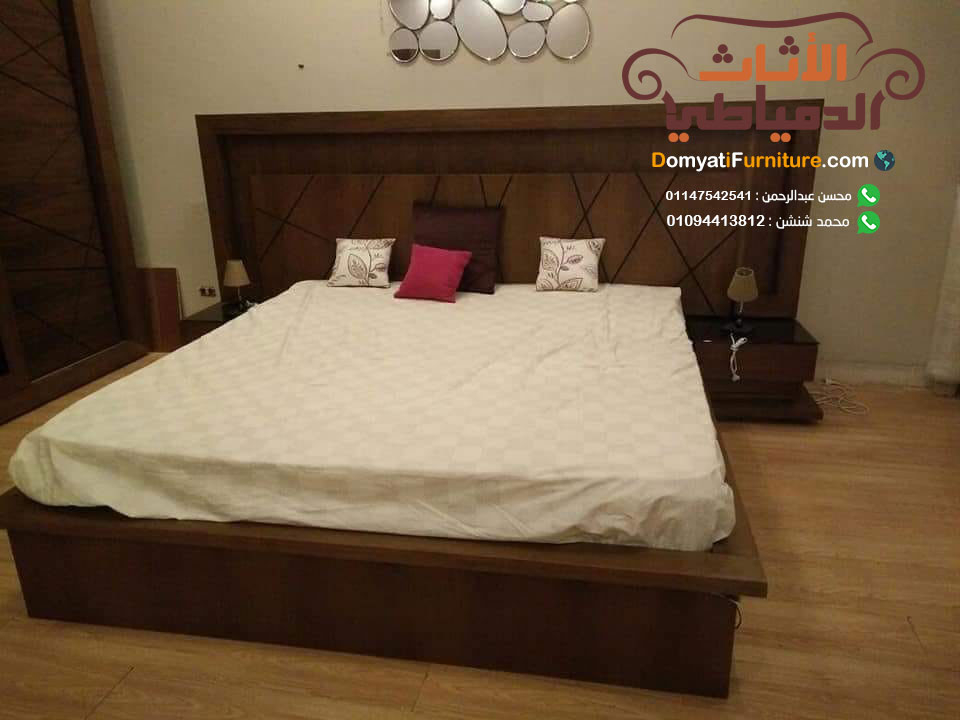 غرف نوم مودرن الأثاث الدمياطي