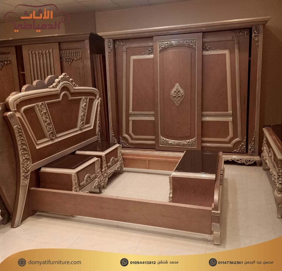 افخم غرف نوم 2021