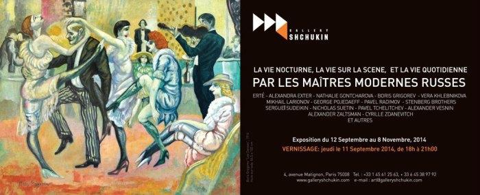 Gallerie_Shchukin_Invitation_Maitres_Modernes_Russes