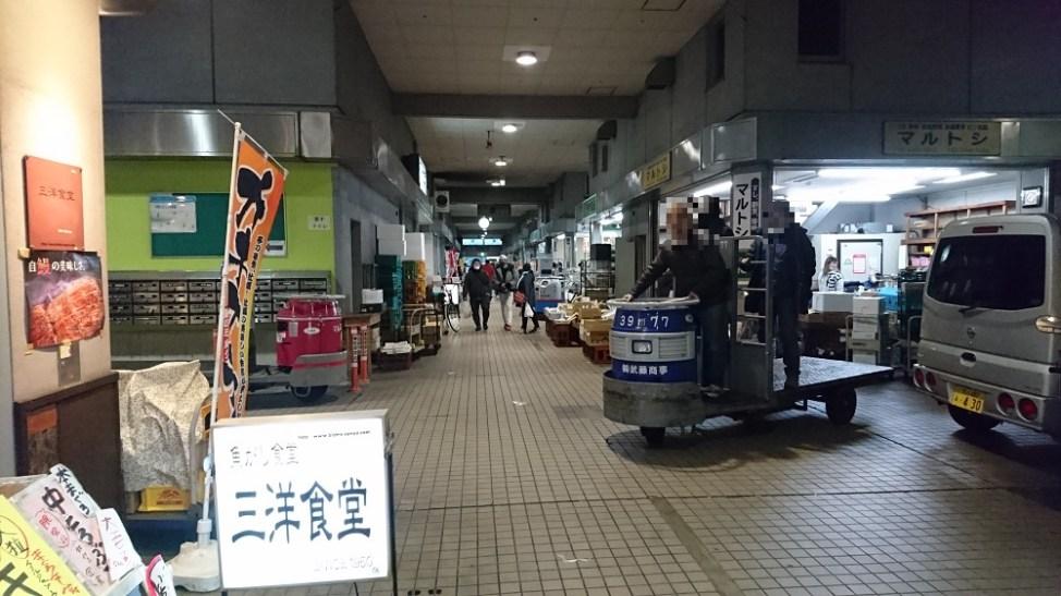 大田市場内のターレー