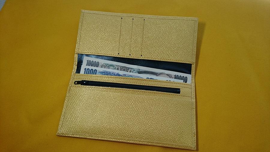 皇居の財布。薄めのつくり