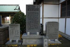 函館空襲 戦災者慰霊碑