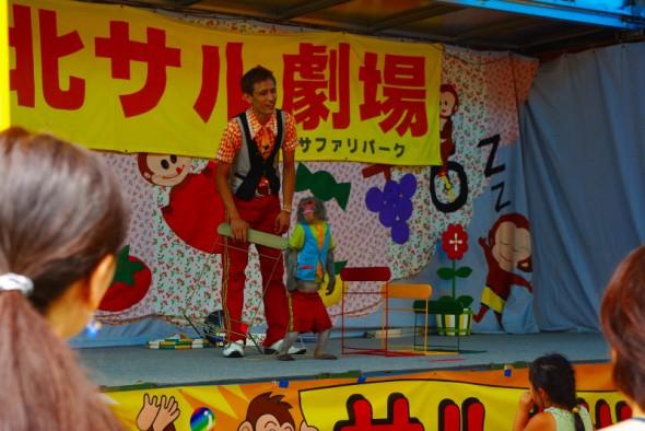 お猿さんのショー