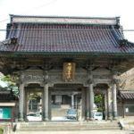 狢(むじな):函館市
