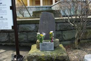 称名寺 土方歳三と新選組隊士の供養碑