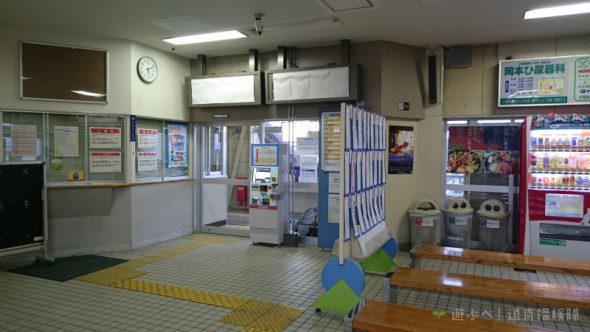 いさりび鉄道木古内