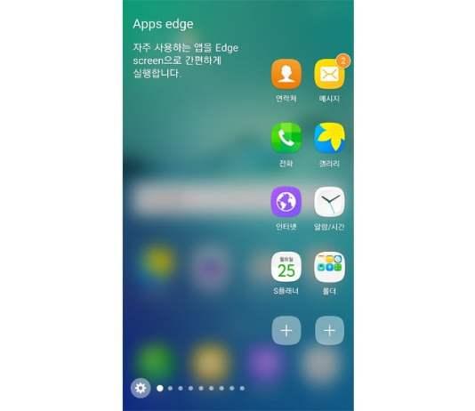 Samsung Galaxy S6 ve S6 Edge'e ne zaman Android 6.0 gelecek