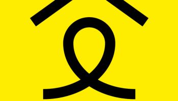 St Petroc's Society - logo