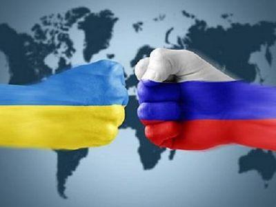 Картинки по запросу россия украина война