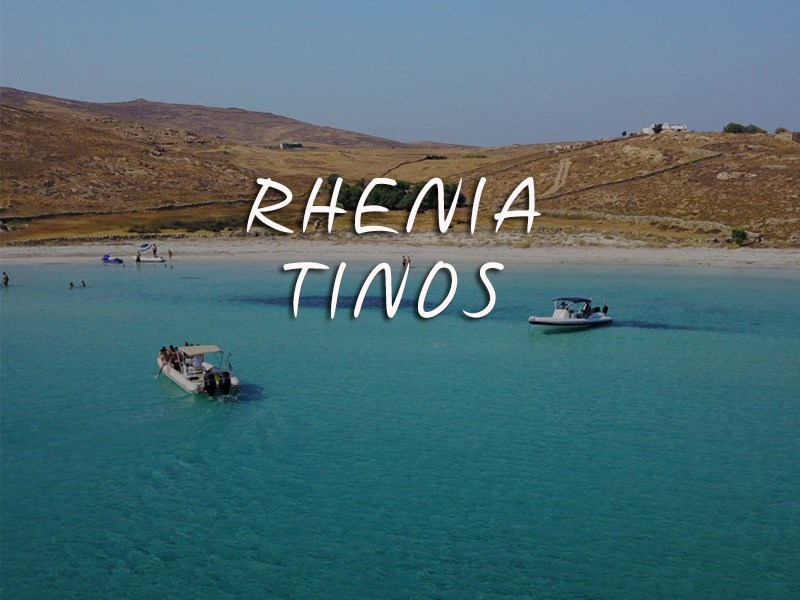 Private Day Cruise to Rhenia - Tinos from Mykonos | Donblue.gr