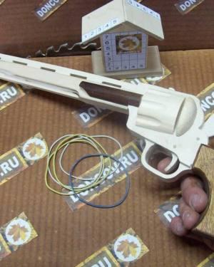 Револьвер Taurus M 22H