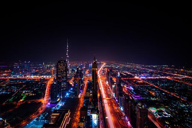 Donde se encuentra DUBAI