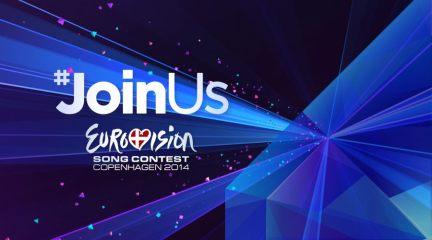 eurovision-2014-sublogo-02