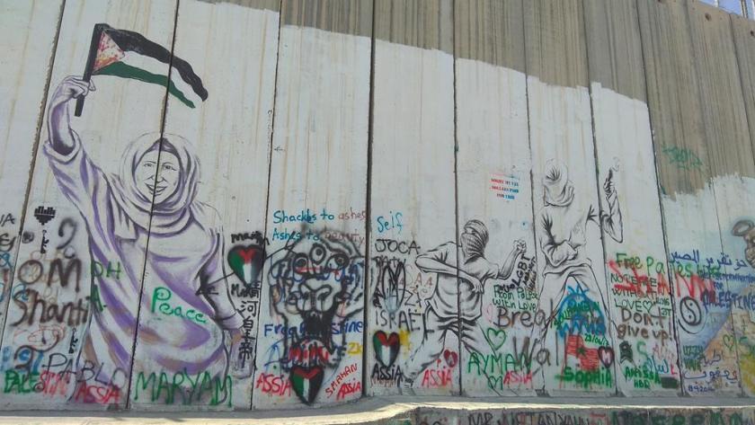 IMG_20170910_133123 (Copy) israel