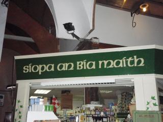 as-gaeilge-siopa-an-bia-maith-cork