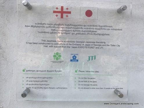 national botanic gardens georgia, japanese garden (2)