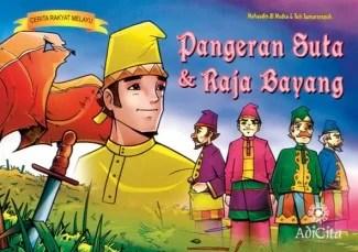 Cerita Rakyat Indonesia Kisah Pangeran Suta